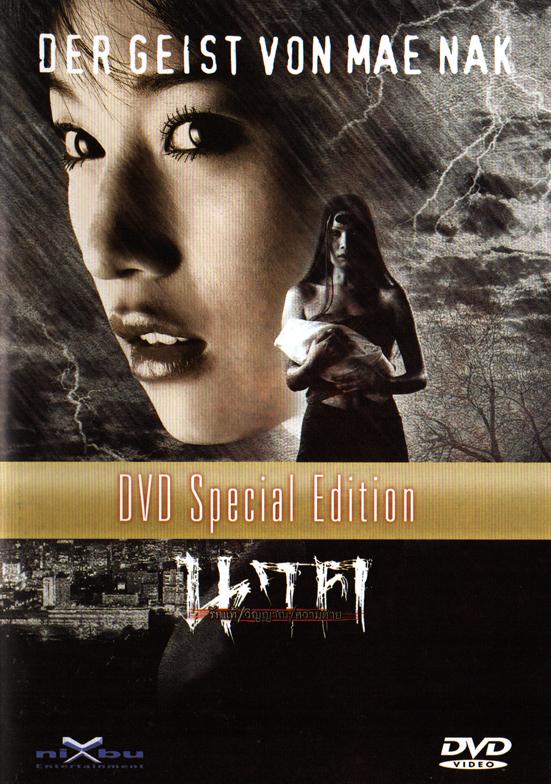 """Der Geist von Mae Nak, """"Ghost of Mae Nak"""" (2005)"""