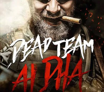 Dead Team Alpha (Jake Bible / Luzifer Verlag)